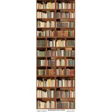 ТД Ериго 419101 Книги