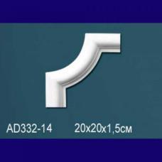 Перфект Угловой элемент AD332-14