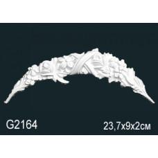 Перфект Декоративный элемент G2164